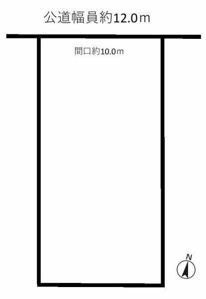 高針台1(上社駅) 4500万円