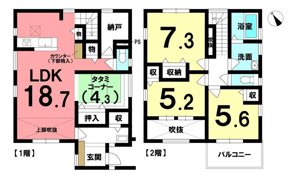 大字柏森字御字神(柏森駅) 3280万円