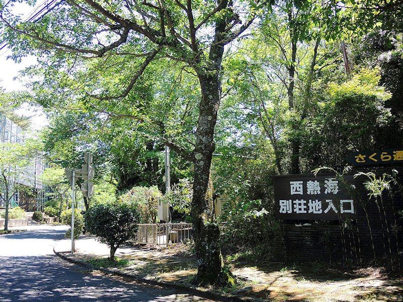 西熱海町2 700万円