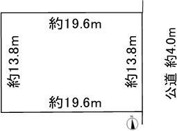 萩原町河田方字三味浦(二子駅) 820万円