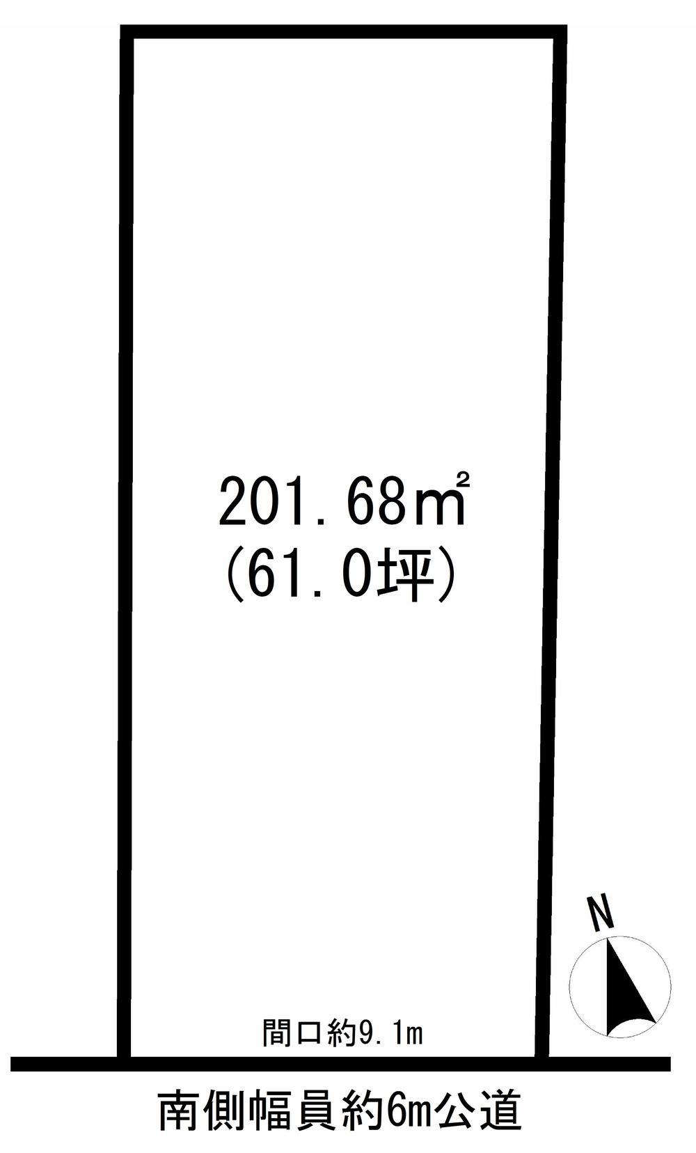 花沢町4(田神駅) 1830万円