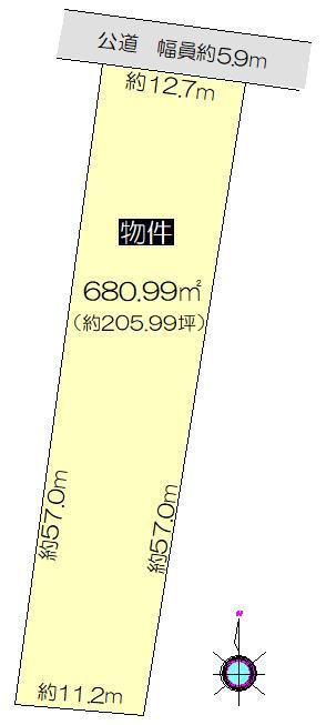 平田町今尾(駒野駅) 1300万円