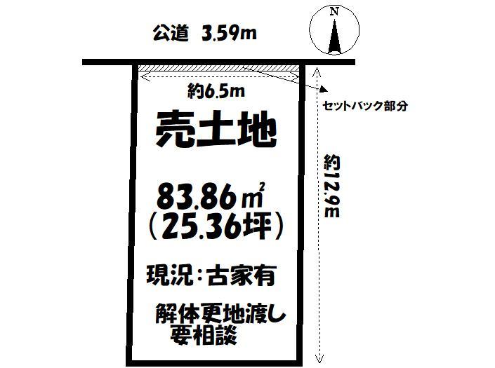 青山4(左京山駅) 1100万円