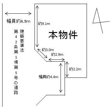 太田(網干駅) 600万円