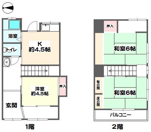 小曽根4(江坂駅) 650万円