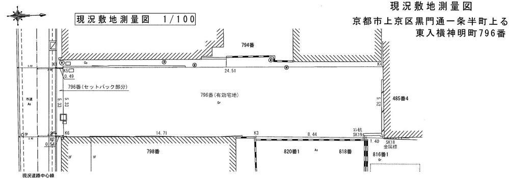 横神明町黒門通一条半丁上る東入(今出川駅) 4380万円