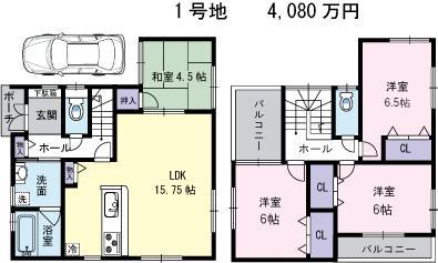 中州2(宝塚南口駅) 4080万円
