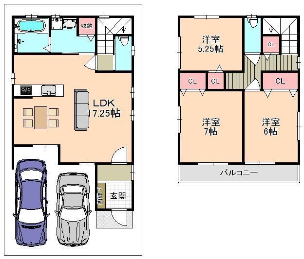 御厨西ノ町2(長田駅) 3580万円