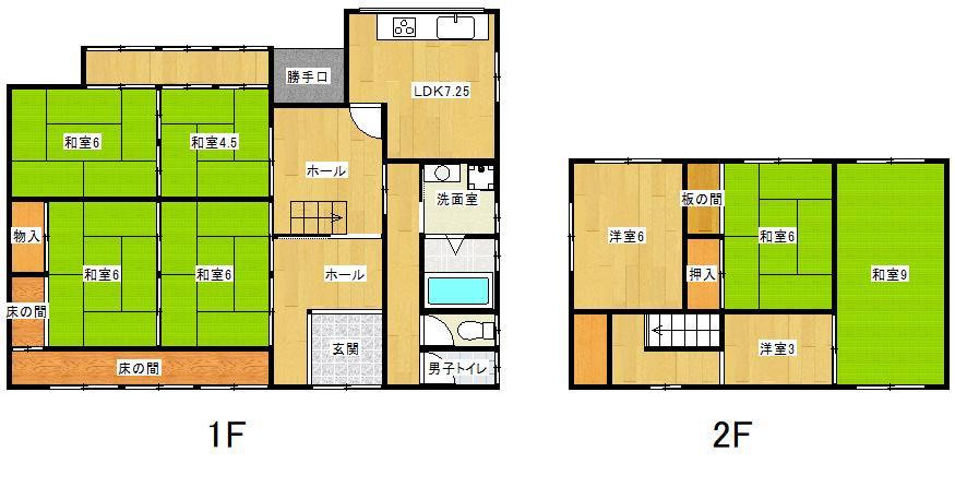 香寺町恒屋(溝口駅) 500万円