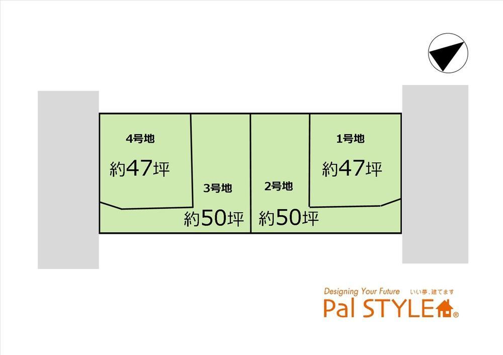国岡3 948万円~1398万円