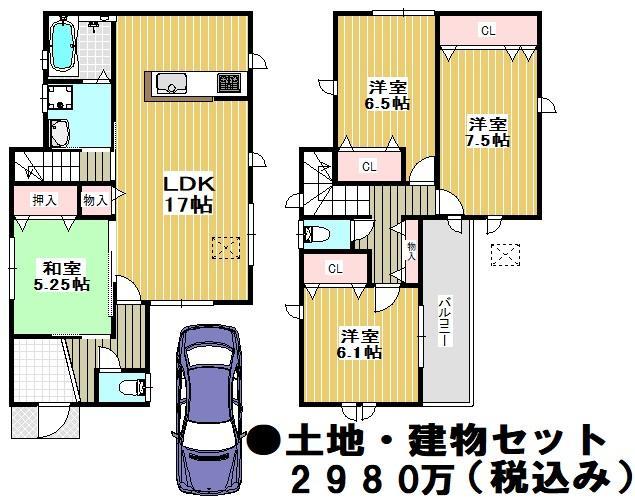 浜寺元町5(浜寺公園駅) 2980万円~3280万円