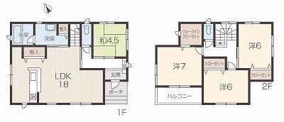 福居町(京口駅) 2980万円