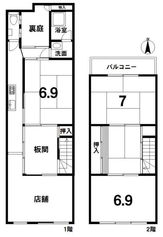 西七条南月読町(西大路駅) 2580万円