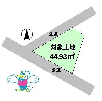 岡本 68万円