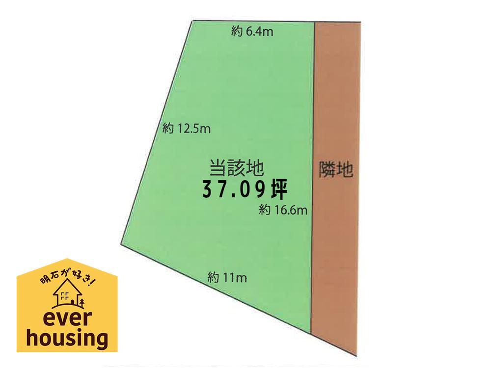 平岡町一色東1(別府駅) 980万円
