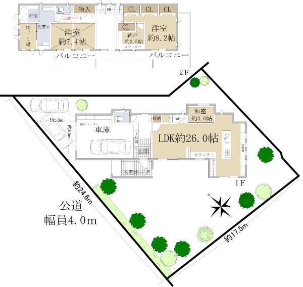 成田町 8200万円