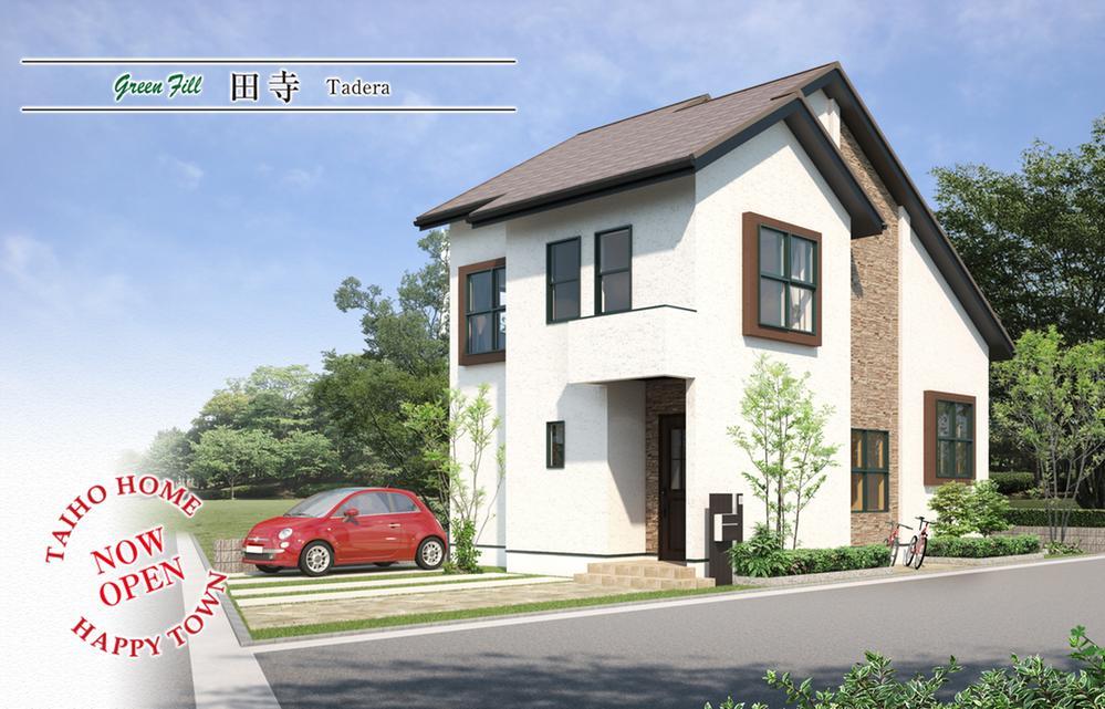 モデルハウス(ヨーロピアンスタイル)公開中 全18区画 グリーンフィル 田寺 価格改定