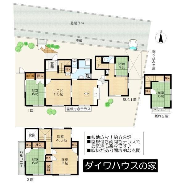 城山台2 1780万円