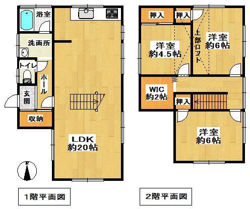 問屋町(福知山駅) 1880万円