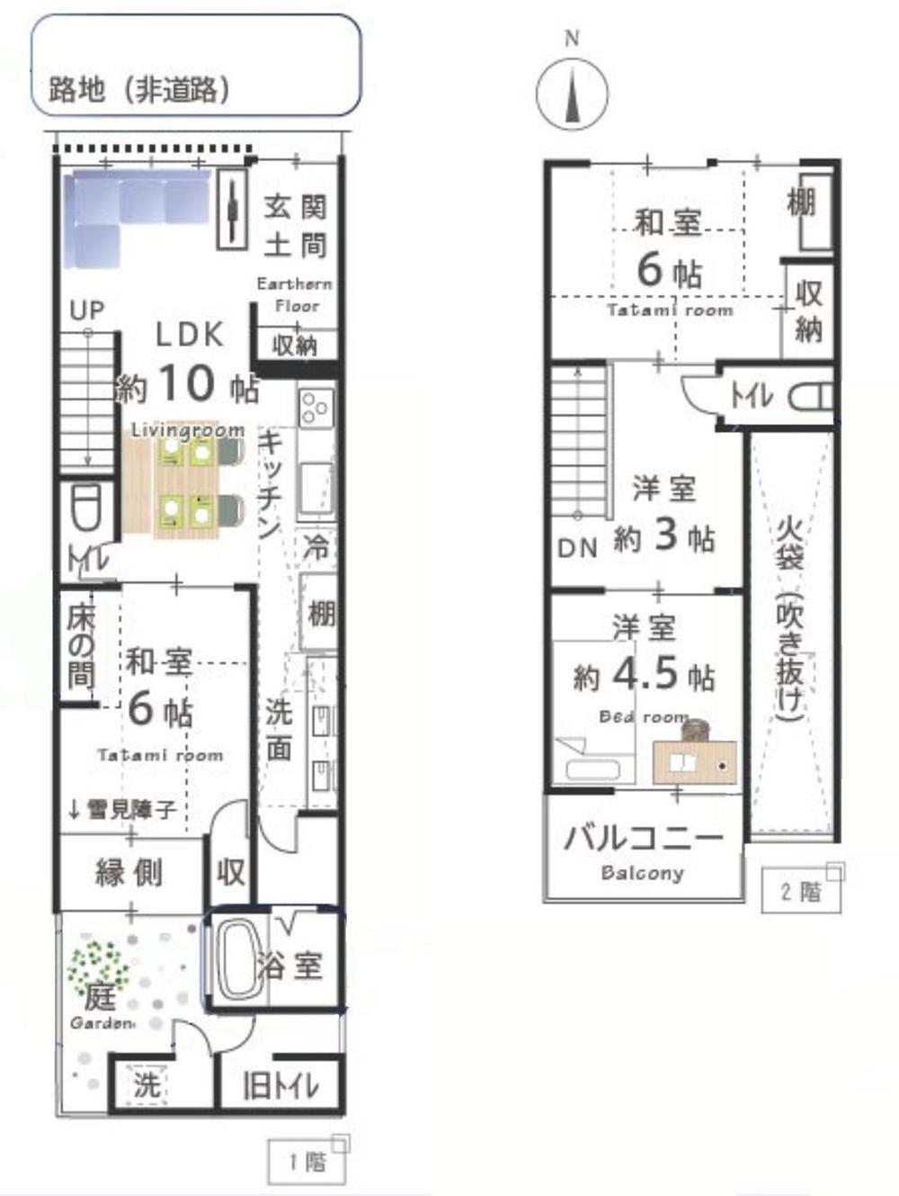 東九条上御霊町(九条駅) 3780万円