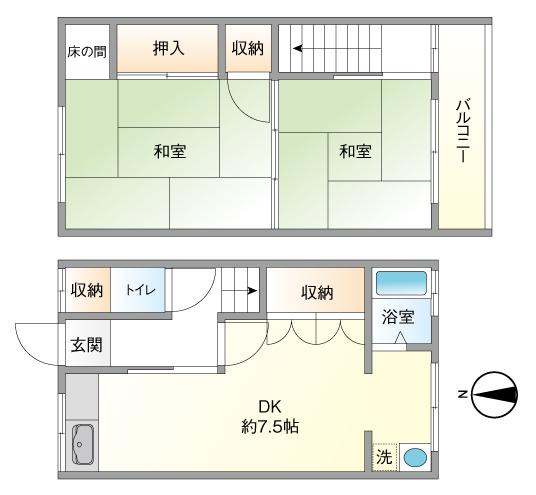 中島通3(灘駅) 1480万円