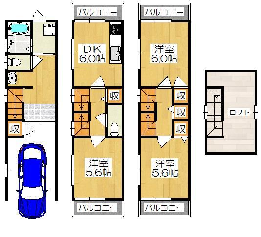 岸和田2(萱島駅) 980万円