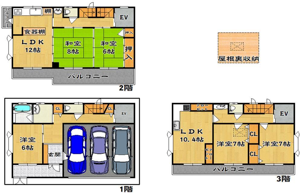 西浦4(古市駅) 2680万円