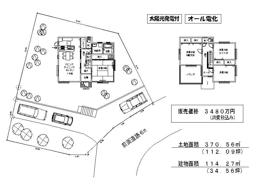泉ケ丘3(東佐野駅) 3480万円