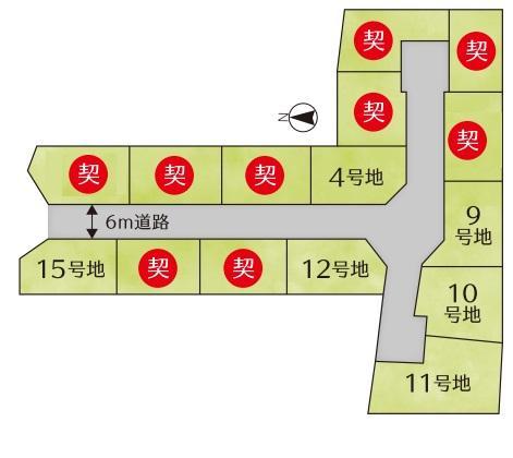 八川(尺土駅) 2340万円~2900万円