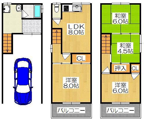 南野口町(大和田駅) 1480万円
