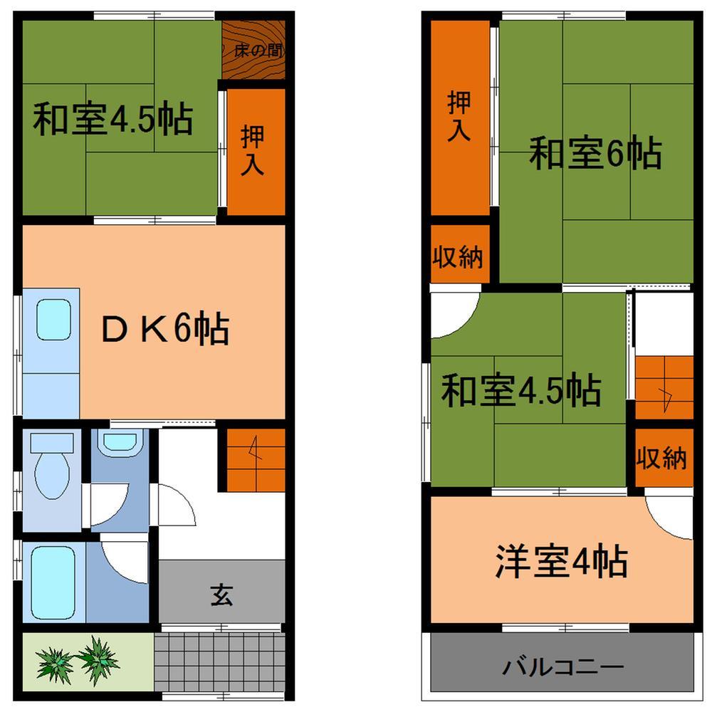 長吉長原4(長原駅) 790万円