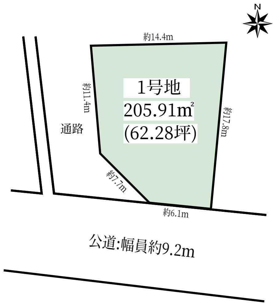 新旭ケ丘(生駒駅) 2927万円~3114万円