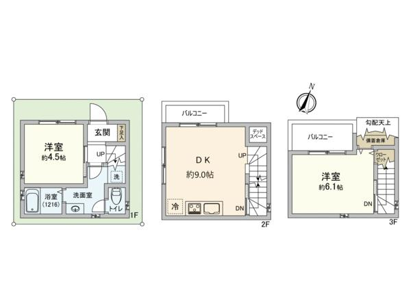 記田町5(六甲道駅) 2680万円