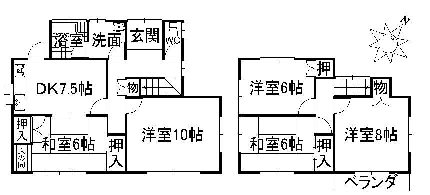 若葉台2(元山上口駅) 1180万円