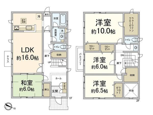 高倉台1(泉ケ丘駅) 2380万円