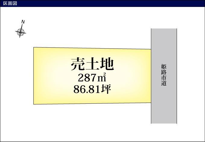 網干区津市場(山陽網干駅) 998万円