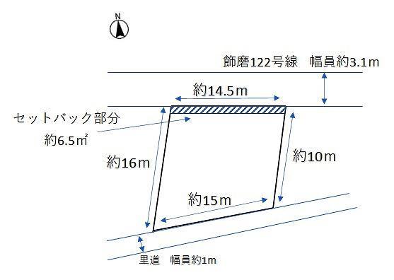 飾磨区今在家(西飾磨駅) 1640万円