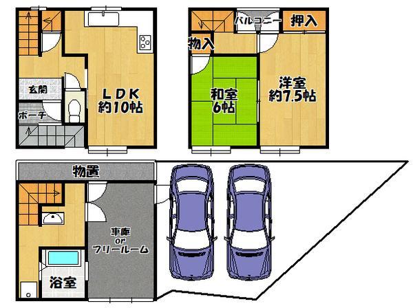 帝塚山1(天神ノ森駅) 2280万円