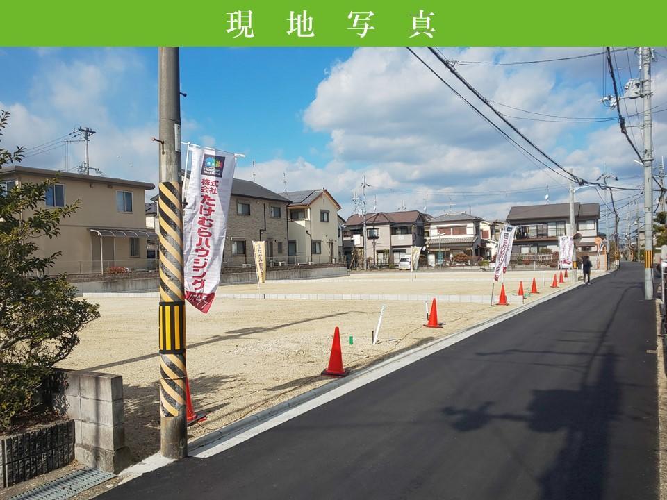 鎌田(五位堂駅) 1480万円~1580万円