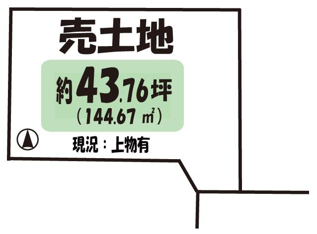 御陵池ノ谷(桂駅) 2498万円