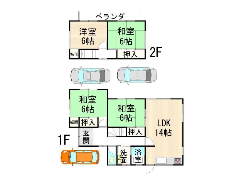 光陽台3(鳥取ノ荘駅) 980万円