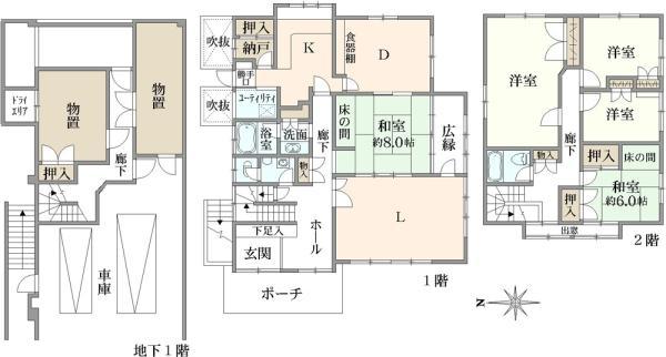 桃山町島津(近鉄丹波橋駅) 1億4000万円