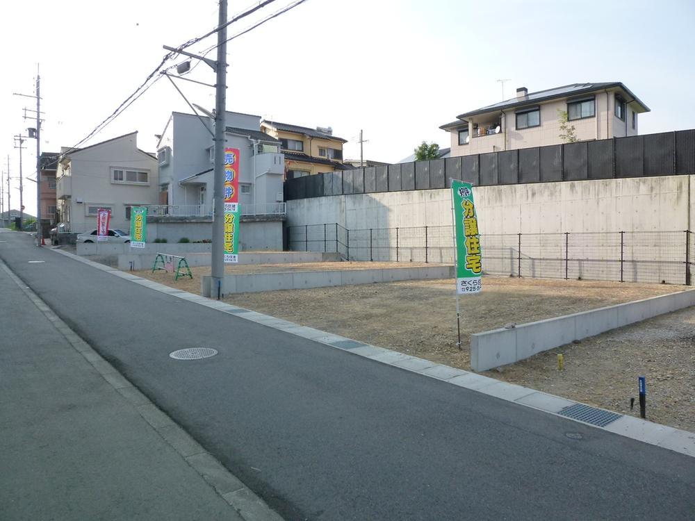 大久保町谷八木(中八木駅) 1200万円