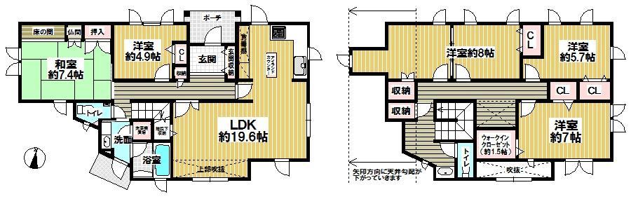 あすか野南3(白庭台駅) 2580万円