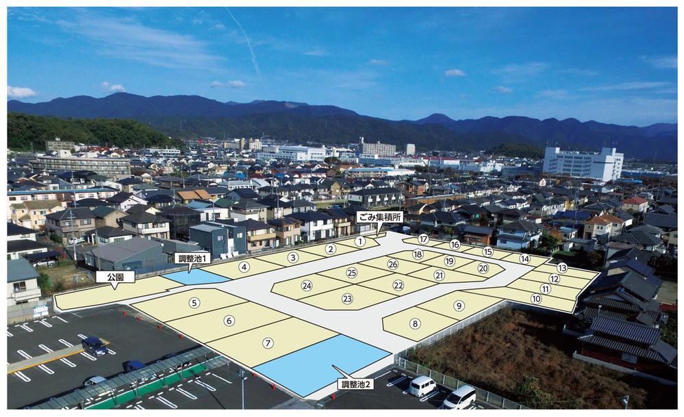 小泉町(南彦根駅) 1254万2000円~1631万6000円