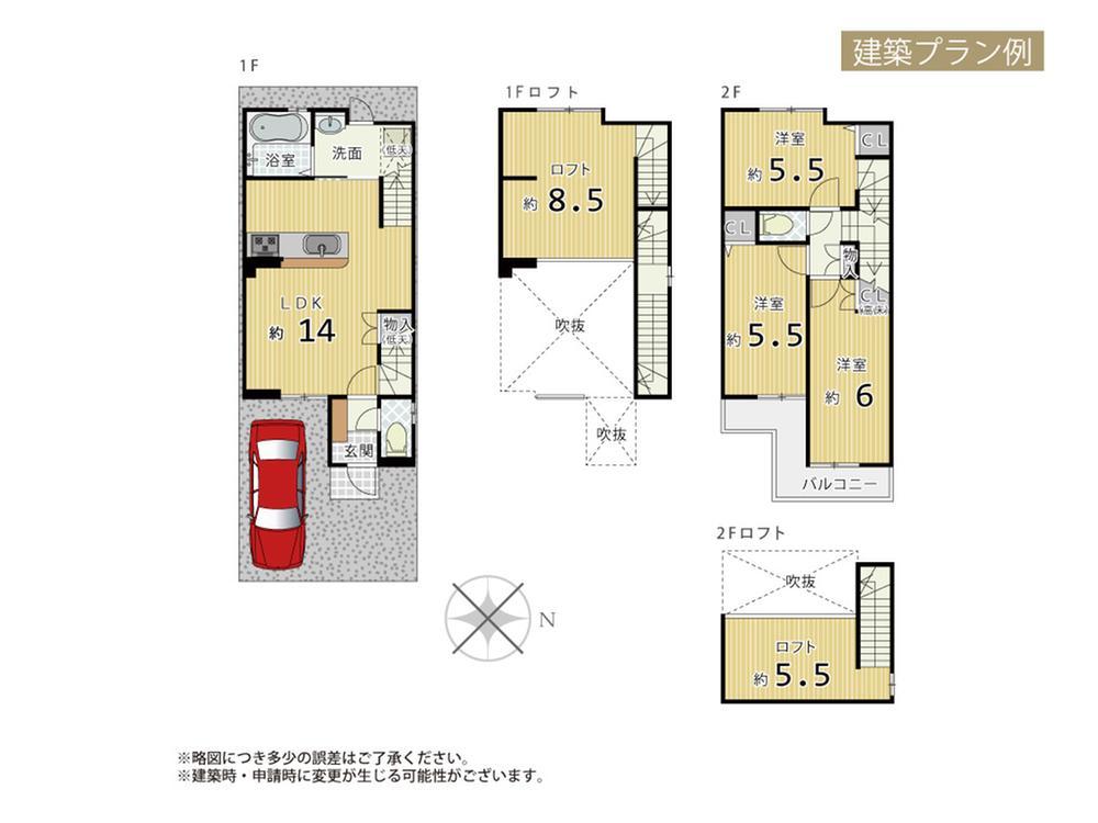 LoftPia 吉祥院 東前田町Ⅱ
