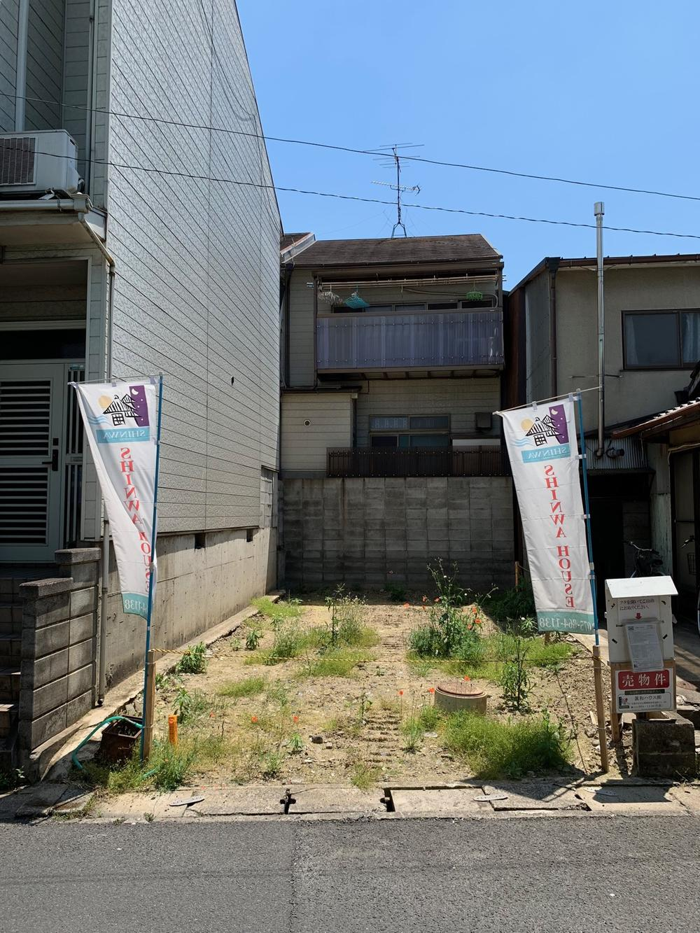 西京極浜ノ本町(西京極駅) 780万円