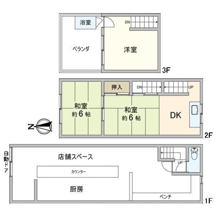本町(西三荘駅) 1950万円