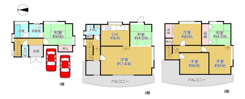 久世上久世町(桂川駅) 3980万円