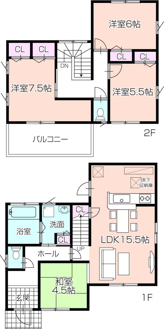 大津区長松(平松駅) 2790万円